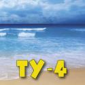 E-Liquide TY-4 TJuice